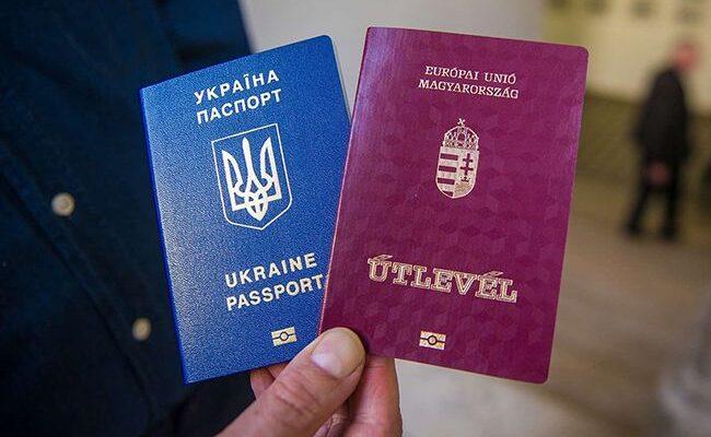 Отримання громадянства Угорщини: в яких випадках це можливо